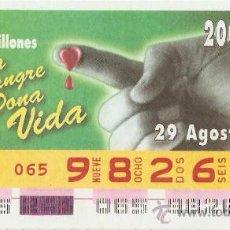 Cupones ONCE: CUPÓN ONCE - 29 AGOSTO 1997 - DONA SANGRE, DONA VIDA.. Lote 12552414
