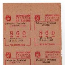 Cupones ONCE: 10 CUPONES DE LA ONCE DEL 12 DE JULIO DE 1948. Lote 19880331