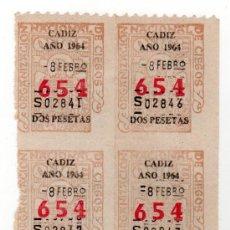 Cupones ONCE: 10 CUPONES DE LA ONCE CADIZ AÑO 1964. Lote 13542300