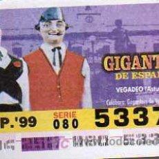 Cupones ONCE: CUPON ONCE - 9 SEPTIEMBRE 1999 - GIGANTES DE ESPAÑA - VEGADEO - ASTURIAS. Lote 13553434