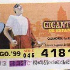 Cupones ONCE: CUPON ONCE - 25 AGOSTO 1999 - GIGANTES DE ESPAÑA - CALAHORRA - LA RIOJA. Lote 13553563