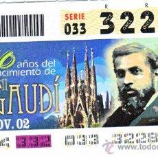 Bilhetes ONCE: 150 AÑOS DEL NACIMIENTO DE ANTONIO GAUDÍ. Lote 13684815