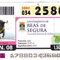 Cupones ONCE: CUPON DE LA ONCE AÑO 2008 JUNIO DIA 26 AYUNTAMIENTO DE BEAS DE SEGURA JAEN . Lote 113211755