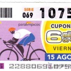 Bilhetes ONCE: CUPON DE LA ONCE 2008 AGOSTO DIA 15 CICLISMO EN CARRETERA JUEGO PARALIMPICOS PEKIN 08. Lote 14506661