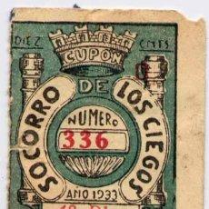 Cupones ONCE: 1933.-SORTEO DE 18 DICIEMBRE DEL SOCORRO DE LOS CIEGOS. Lote 15730944