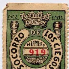 Cupones ONCE: 1933.-SORTEO DE 23 OCTUBRE DEL SOCORRO DE LOS CIEGOS. Lote 15731081