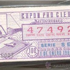 Cupones ONCE: COLECCIÓN COMPLETA EN CUPONES DE LA ONCE DEL AÑO 1984. Lote 65769471