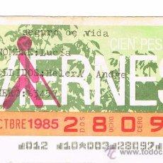 Cupones ONCE: CUPON DE LA ONCE DE 1985. Lote 17030284