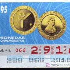 Cupones ONCE: CUPON ONCE - 16 OCTUBRE 1995 - MONEDAS CONMEMORATIVAS - OLIMPIADA BARCELONA 1992. Lote 17879203