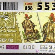 Cupones ONCE: CUPON ONCE - 26 SEPTIEMBRE 2002 - BARAJA ESPAÑOLA ROMÁNTICA (1847). Lote 17879303