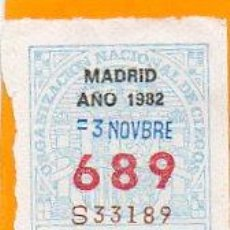 Cupones ONCE: CUPON ANTIGUO DE LA ONCE AÑO 1982. Lote 18864505