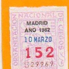 Cupones ONCE: CUPON ANTIGUO DE LA ONCE AÑO 1982. Lote 18864544