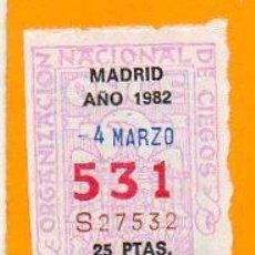 Cupones ONCE: CUPON ANTIGUO DE LA ONCE AÑO 1982. Lote 18864573