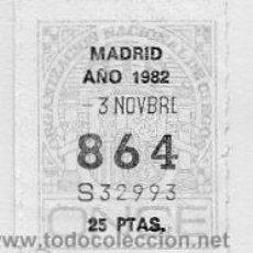 Cupones ONCE: CUPON ANTIGUO DE LA ONCE AÑO 1982. Lote 18864647
