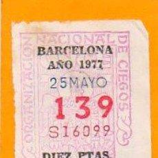 Cupones ONCE: CUPON ANTIGUO DE LA ONCE AÑO 1977. Lote 18871714