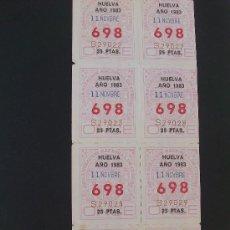 Cupones ONCE: CUPON 8 CUPONES 11 NOVIEMBRE 1983. Lote 22272848