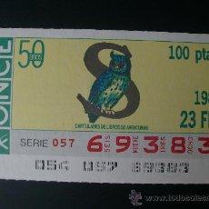 Cupones ONCE: CUPON 23 FEBRERO 1988. Lote 19205082