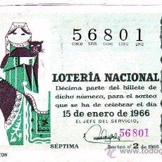 Cupones ONCE: LOTERA NACIONAL SORTEO Nº 2 DE 1966. Lote 19788464