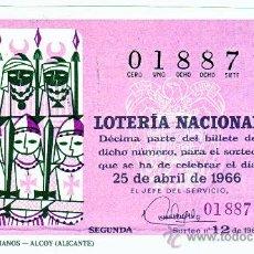 Cupones ONCE: LOTERA NACIONAL SORTEO Nº 12 DE 1966. Lote 19788583