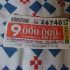 Cupones ONCE: CUPÓN DE LA ONCE DEL 30 DE JULIO DE 2010.. Lote 22358377