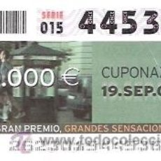 Cupones ONCE: CUPON ONCE - CUPONAZO - 44536. Lote 23868958