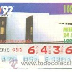 Cupones ONCE: 8-240692. CUPÓN ONCE 24 JUNIO 1992. SEVILLA 92. PABELLÓN DE CATALUÑA. Lote 27495306