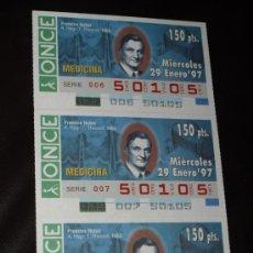 Cupones ONCE: CUPON ONCE TIRA DE 3 CUPONES PREMIO NOBEL MEDICINA A.HUGO T.THEORELL Nº 50105 29 ENERO 1997. Lote 28238175
