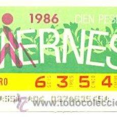 Cupones ONCE: 8-070286. CUPÓN ONCE. 7 DE FEBRERO DE 1986. LOGO. AZALEA (FALTA ESQUINA). Lote 28488869