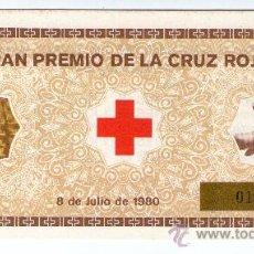 Cupones ONCE: PARTICIPACION DEL GRAN PREMIO DE LA CRUZ ROJA. Lote 28836135