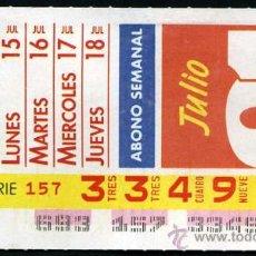 Cupones ONCE: CUPON ABONO SEMANAL AÑO 1991. Lote 29991761