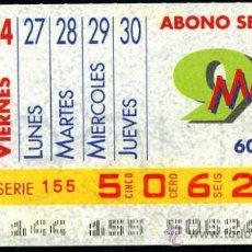 Cupones ONCE: CUPON ABONO SEMANAL MAYO DE 1991. Lote 29991916