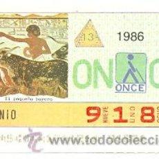 Cupones ONCE: 8-230686. CUPÓN ONCE DE 23 DE JUNIO DE 1986. PINTURA EGIPCIA. EL PEQUEÑO BOYERO. Lote 29997622