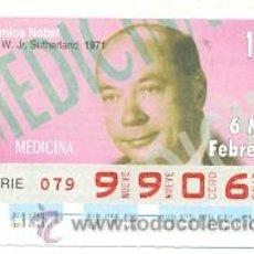 Cupones ONCE: 8-960206. CUPÓN ONCE DE 6 DE FEBRERO DE 1996. PREMIO NOBEL. EARL W. JR. SUTHERLAND. Lote 30303136