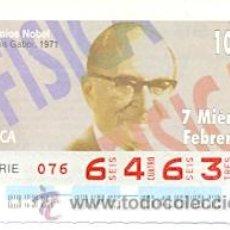 Cupones ONCE: 8-960207. CUPÓN ONCE DE 7 DE FEBRERO DE 1996. PREMIO NOBEL. DENNIS GABOR. Lote 30303168