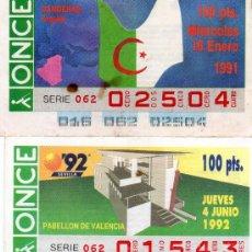 Cupones ONCE: LOTE DE 3 CUPONES DE LA ONCE ANTIGUOS.. Lote 30341130