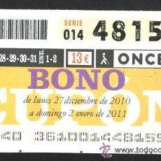 Cupones ONCE: 53 BONOS ( SIN TARJETA, ) AÑO COMPLETO 2011. Lote 31034868
