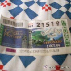 Cupones ONCE: CUPÓN DE LA ONCE. 1 DE OCTUBRE DE 2004. DEDICADO A CANGAS DE MORRAZO, PONTEVEDRA.. Lote 31151240