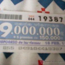 Cupones ONCE: CUPÓN DE LA ONCE. 18 DE FEBRERO DE 2011.. Lote 31151466