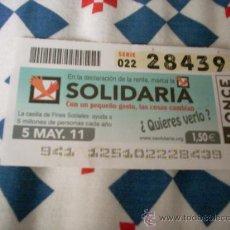 Cupones ONCE: CUPÓN DE LA ONCE. 5 DE MAYO DE 2011. DEDICADO AL IMPUESTO SOBRE LA RENTA.. Lote 31151485