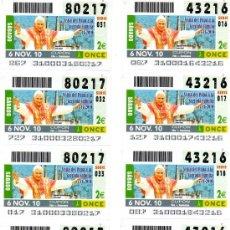 Bilhetes ONCE: 2 TIRAS CUPONES DE LA ONCE, VISITA DEL PAPA A LA SAGRADA FAMILIA. Lote 31309984