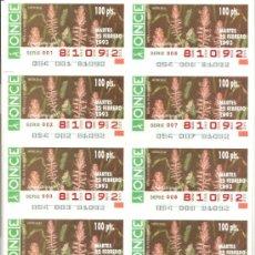Cupones ONCE: HOJA 20 CUPONES ONCE 1993. Lote 32648795