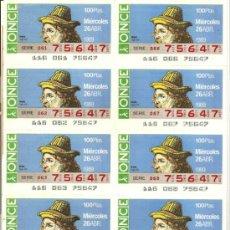 Cupones ONCE: HOJA 20 CUPONES ONCE 1989. Lote 32649160