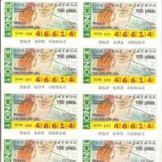 Cupones ONCE: HOJA 10 CUPONES ONCE 1990. Lote 32649922
