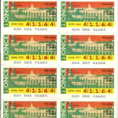 Cupones ONCE: HOJA 10 CUPONES ONCE 1989. Lote 32650040