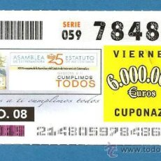 Cupones ONCE: CUPONES ONCE AGOSTO 2008. Lote 32651880