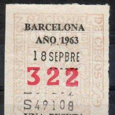 Cupones ONCE: CUPON ONCE, DELEGACION BARCELONA, Nº 322, 18 DE SEPTIEMBRE DE 1963 (E). Lote 32858457