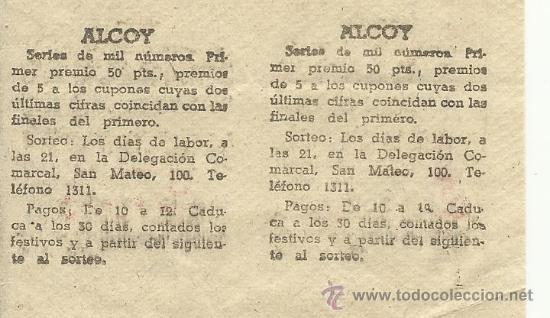 Cupones ONCE: ANTIGUAS TIRAS ,SERIES DE LA ONCE ALCOY (ALICANTE)-AÑO 1953-16 DE JULIO. Nº 555 SERIE 19451-19460 - Foto 4 - 34123953