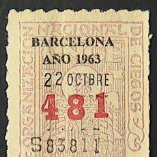 Cupones ONCE: CUPON ONCE, DELEGACION BARCELONA, Nº 481, 22 DE OCTUBRE DE 1963 (W). Lote 34657075