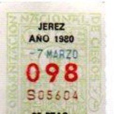 Cupones ONCE: LOTERÍA NACIONAL DE CIEGOS, CUPÓN ONCE, DELEGACIÓN DE JEREZ, 1980, 7 MARZO, Nº 098. Lote 34917930