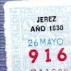 Cupones ONCE: LOTERÍA NACIONAL DE CIEGOS, CUPÓN ONCE, DELEGACIÓN DE JEREZ, 1980, 26 MAYO, Nº 916. Lote 34917977
